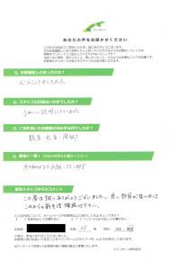 voice_20170701_公開用