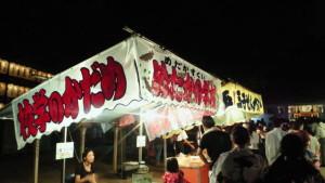 山坂神社夏祭り